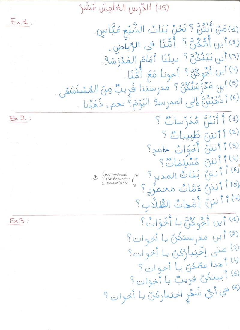 EXERCICES OUM 3ABDULLAH (apprentissage terminé) - Page 2 Ex_ara41