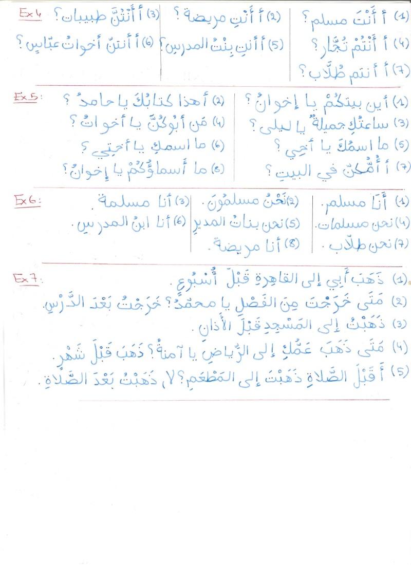 EXERCICES OUM 3ABDULLAH (apprentissage terminé) - Page 2 Ex_ara42