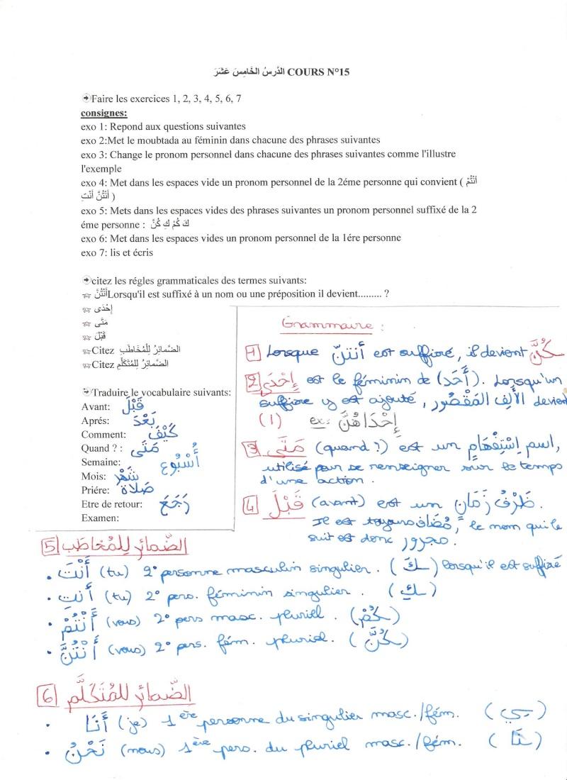 EXERCICES OUM 3ABDULLAH (apprentissage terminé) - Page 2 Ex_ara43