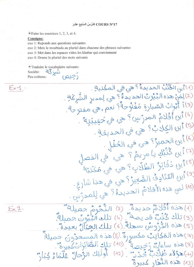 EXERCICES OUM 3ABDULLAH (apprentissage terminé) - Page 2 Ex_ara46