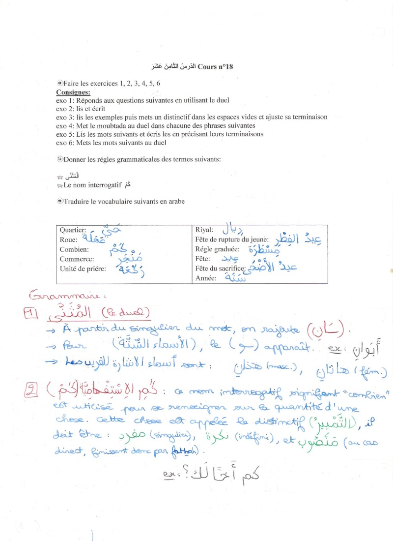 EXERCICES OUM 3ABDULLAH (apprentissage terminé) - Page 2 Ex_ara51