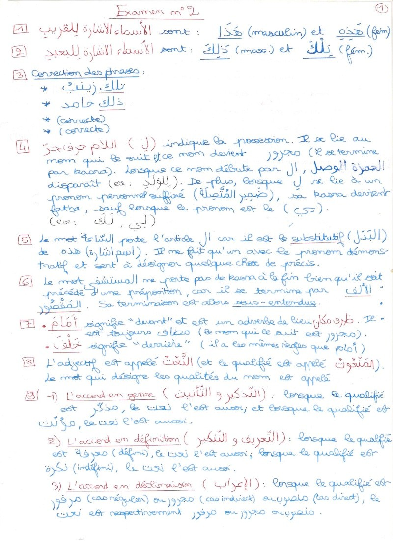EXERCICES OUM 3ABDULLAH (apprentissage terminé) Examen10