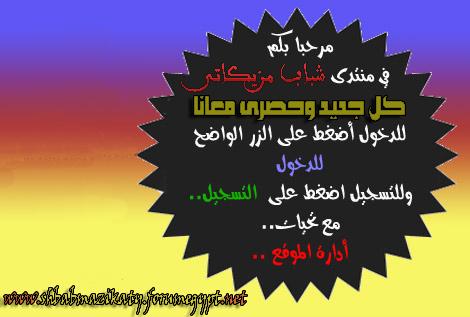 شباب مزيكاتى Yzeqn211