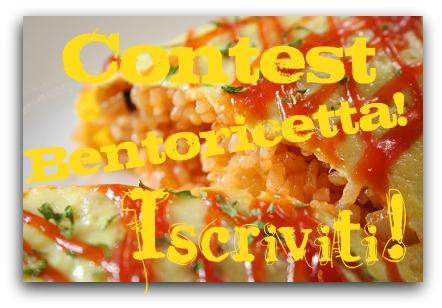 CONTEST BENTORICETTA! - ISCRIZIONI CHIUSE Banner10