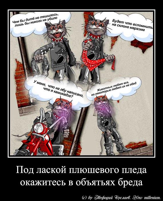 Ваша реклама - Страница 3 1ix_210