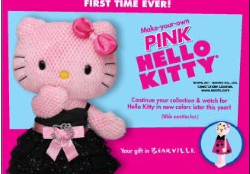 Pink Hello Kitty Advertisement Screen16