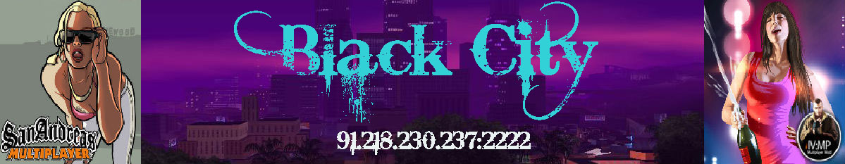 Форум проекта Black City