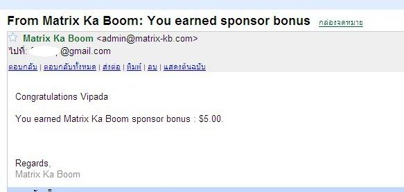 โปรแกรมแนะนำอันดับที่ 1 ของเรา ชื่อ Matrix Ka Boom Maispo10