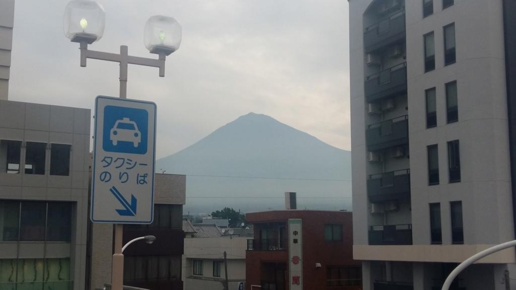 LE JAPON ! un jour j'irai !!! 20190711
