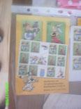 Série de timbres en Allemagne - septembre 2015 Carte_11
