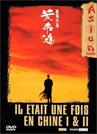 Il était une fois en Chine 2 : La secte du lotus blanc - Tsui Hark - 1992 51pph610