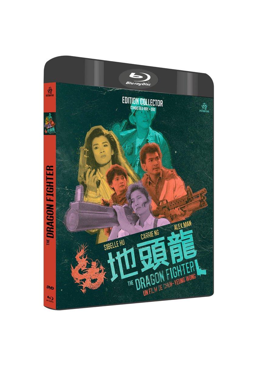 Cine HK en dvd et blu ray - Page 7 Eewqyf10
