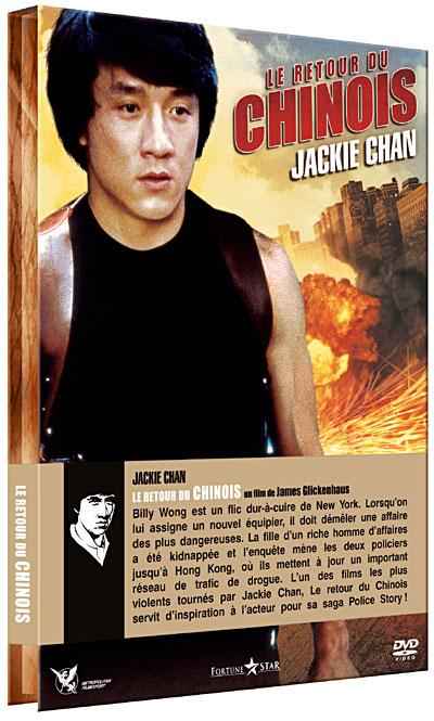 Le Retour du Chinois - The Protector - James Glickenhaus - 1985 Le-ret10