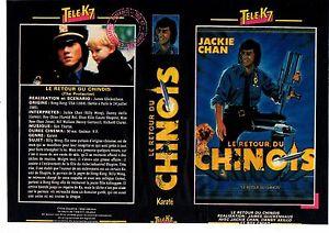 Le Retour du Chinois - The Protector - James Glickenhaus - 1985 S-l30013