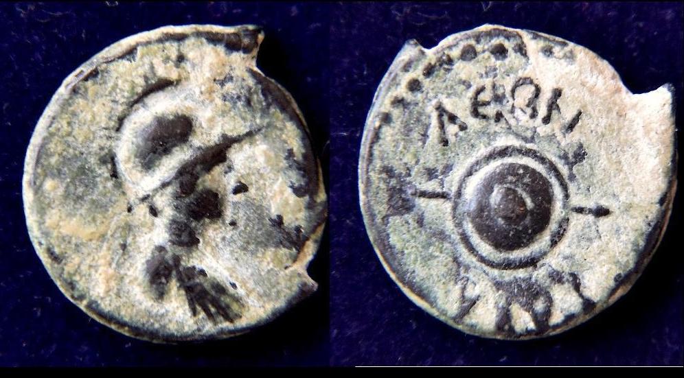 Identification d'une monnaie 0a042710