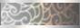 Liste de bannières neutres par thématiques pour sites, forums blogs 88x31 Orncad11