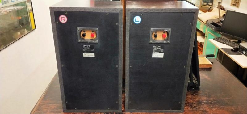 Diatone DS-1000HR speaker Img20235