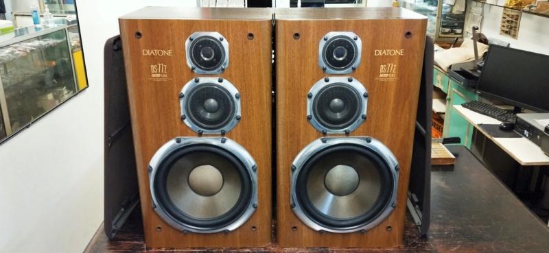 Diatone DS-77Z speaker Img20240