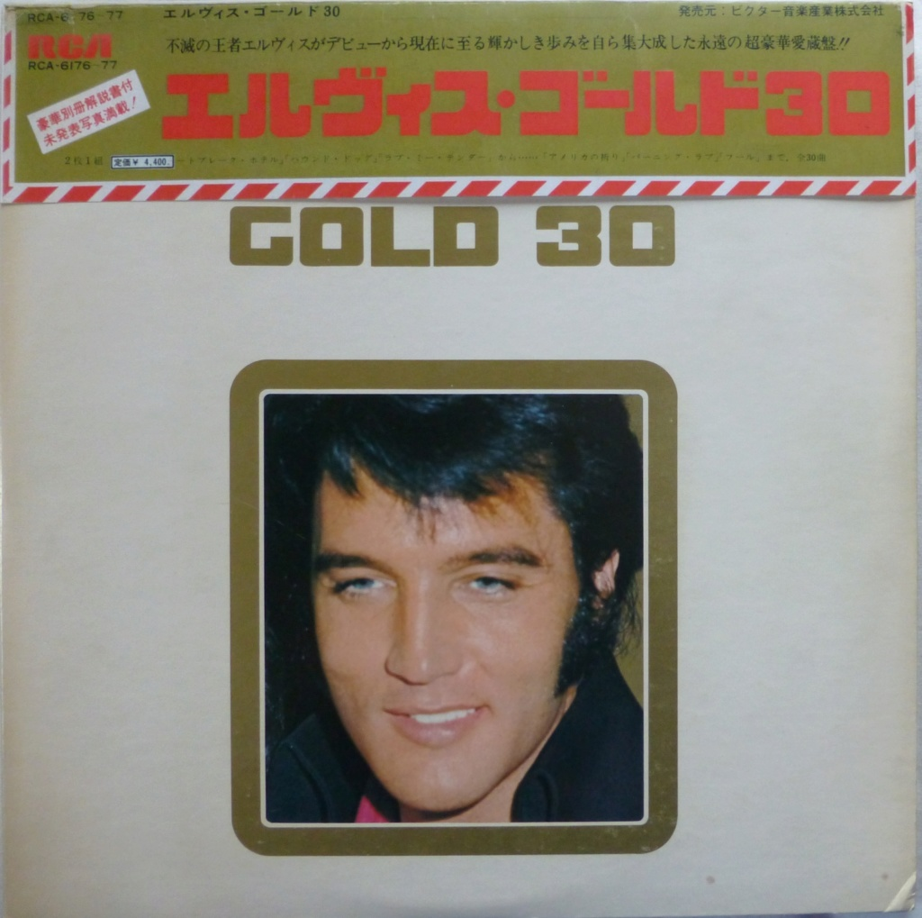 ELVIS GOLD 30 124
