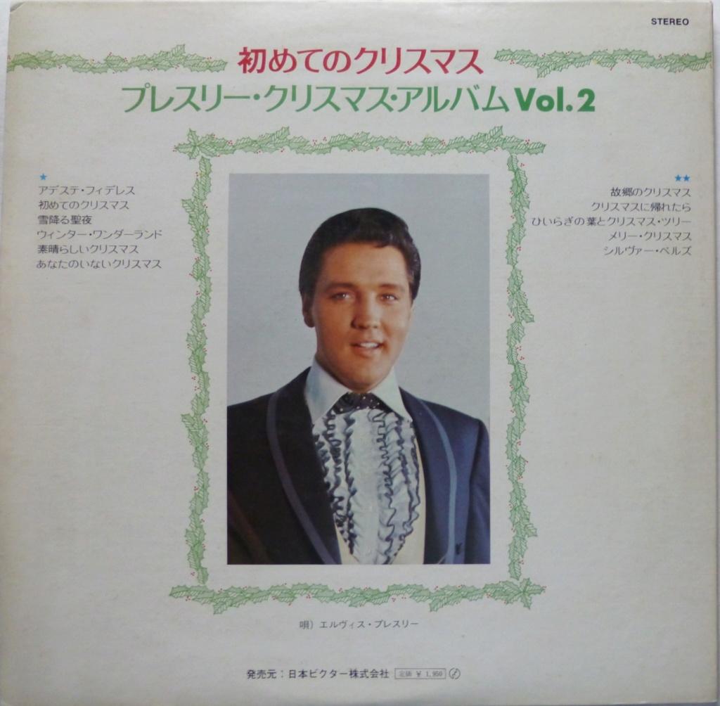 ELVIS SINGS THE WONDERFUL WORLD OF CHRISTMAS VOL.2 1e13