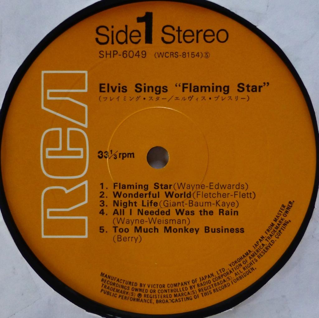 FLAMING STAR 1e21