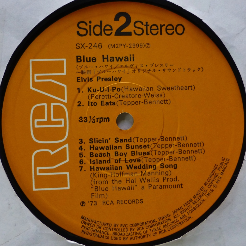 BLUE HAWAII 1i12