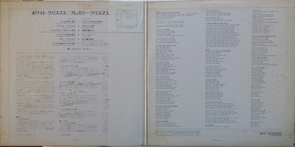 ELVIS' CHRISTMAS ALBUM P1080311