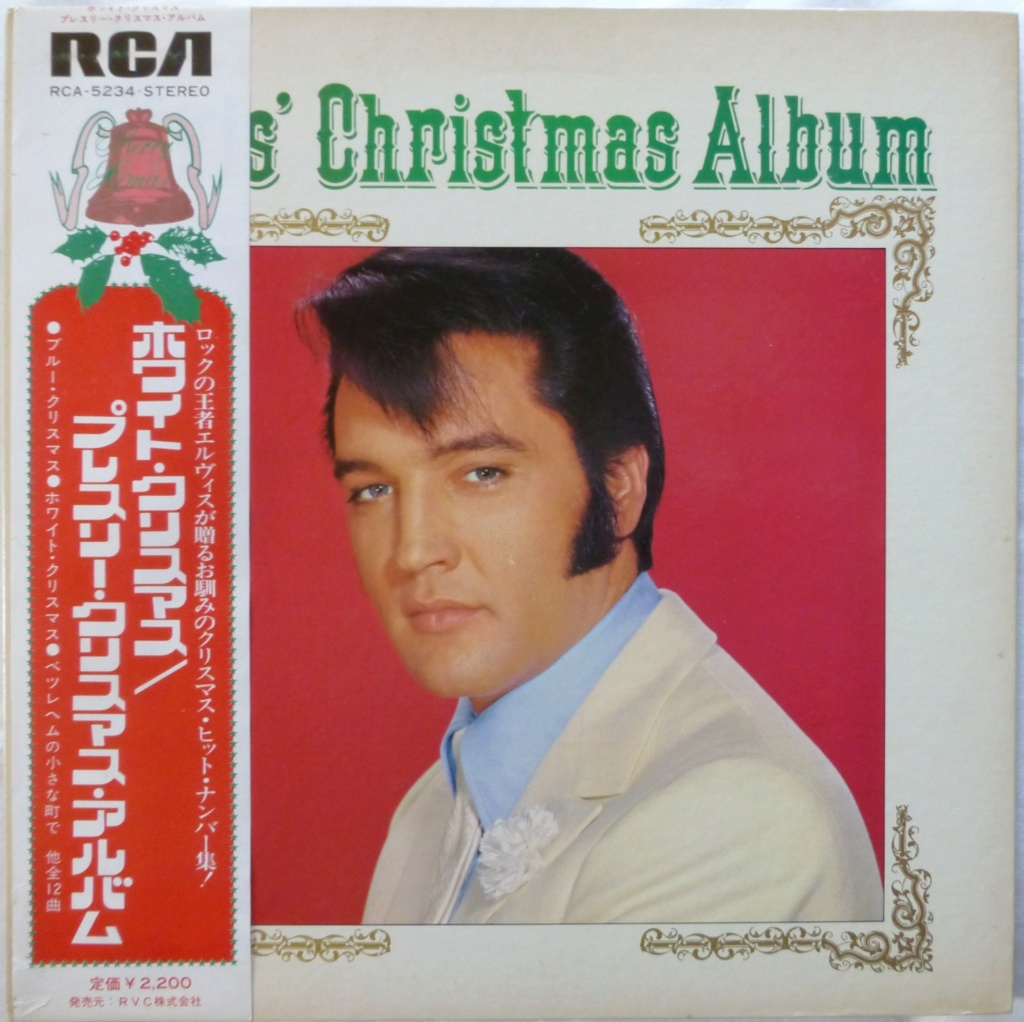 ELVIS' CHRISTMAS ALBUM P1080312