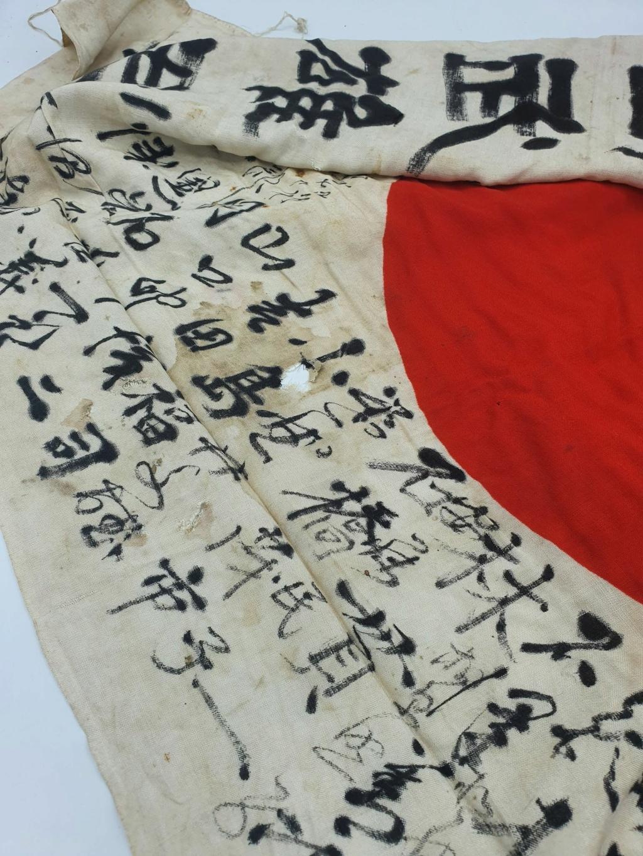 Drapeau Japonnais ww2 11835810
