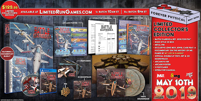 Les prochains jeux Limited Run - Page 22 Battle10