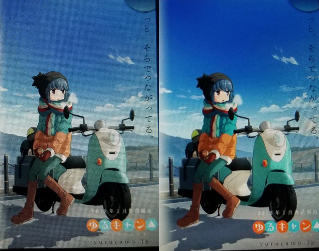 Hack saturation de la colorimétrie sur Vita Vita_s10