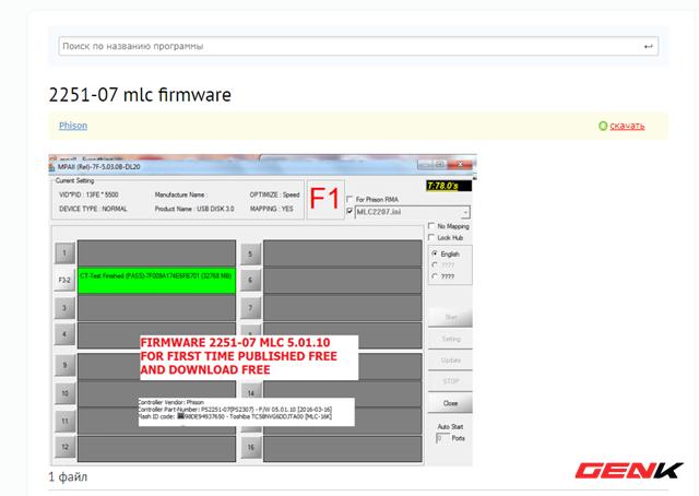 Hướng dẫn chi tiết cách nạp lại firmware cho USB bị lỗi 9-160610