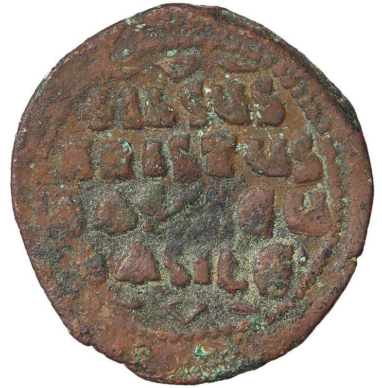 Follis anónimo atribuido a Basilio II y Constantino VIII. Smg_1117