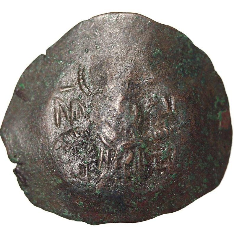 Trachy de Teodoro I Comneus-Lascaris. Nicea Smg_1122