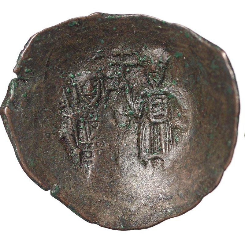 Trachy de Teodoro I Comneus-Lascaris. Nicea Smg_1123
