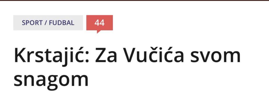 Neviđena katastrofa Srbije 711c7810