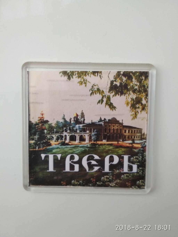 ДНЕВНИК БЕЛОЧКИ ЭННИ. - Страница 2 Img_2047