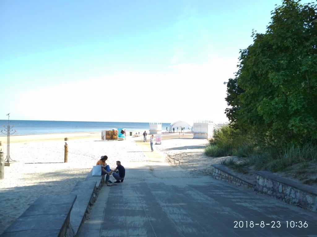 Снова с моря дунуло в середине дня...))) ( Юрмала) - Страница 3 Img_2174