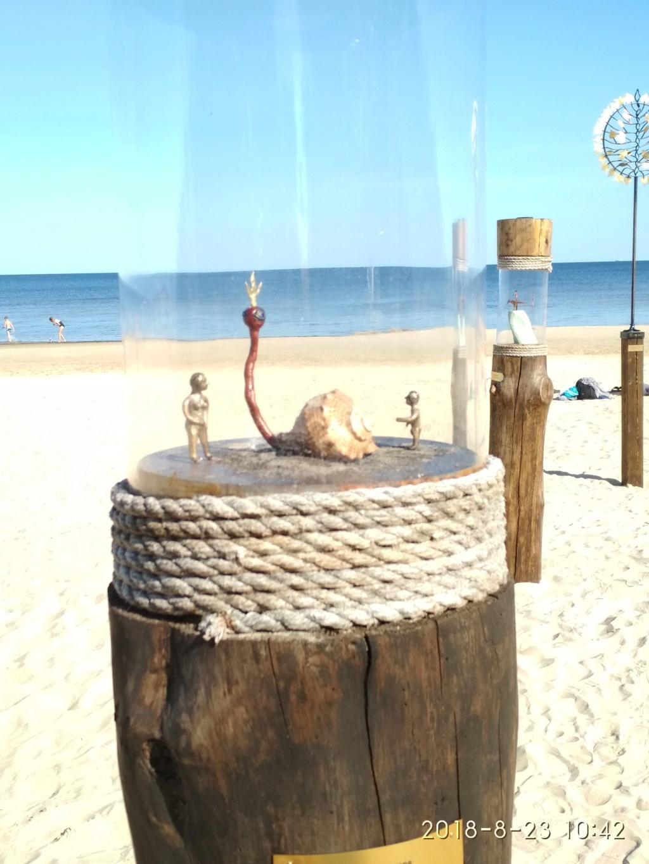Снова с моря дунуло в середине дня...))) ( Юрмала) - Страница 3 Img_2176