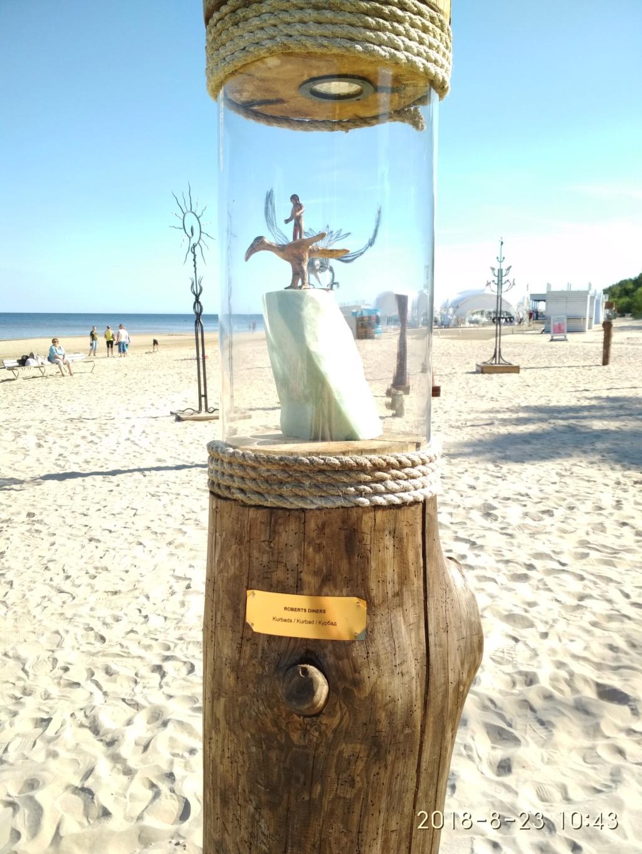 Снова с моря дунуло в середине дня...))) ( Юрмала) - Страница 3 Img_2177