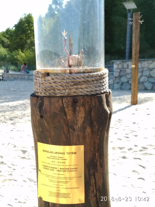 Снова с моря дунуло в середине дня...))) ( Юрмала) - Страница 3 Img_2181
