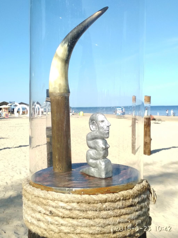 Снова с моря дунуло в середине дня...))) ( Юрмала) - Страница 3 Img_2184