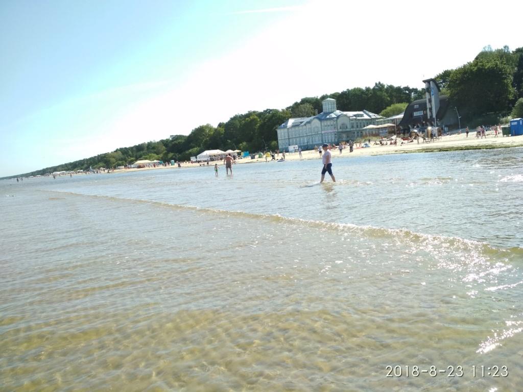 Снова с моря дунуло в середине дня...))) ( Юрмала) - Страница 3 Img_2206