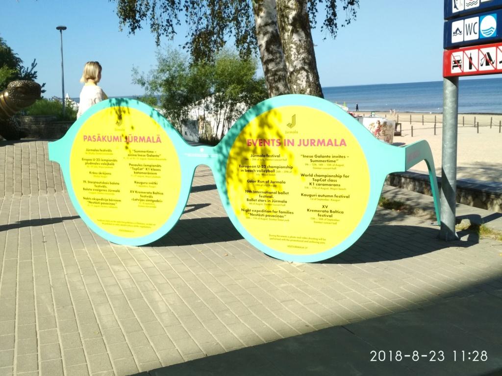 Снова с моря дунуло в середине дня...))) ( Юрмала) - Страница 3 Img_2211