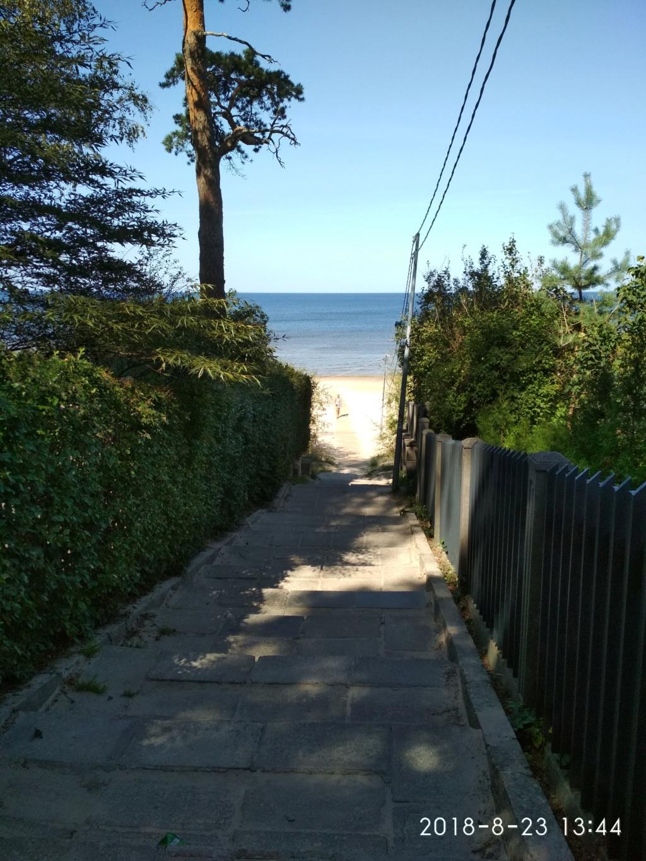 Снова с моря дунуло в середине дня...))) ( Юрмала) - Страница 4 Img_2223