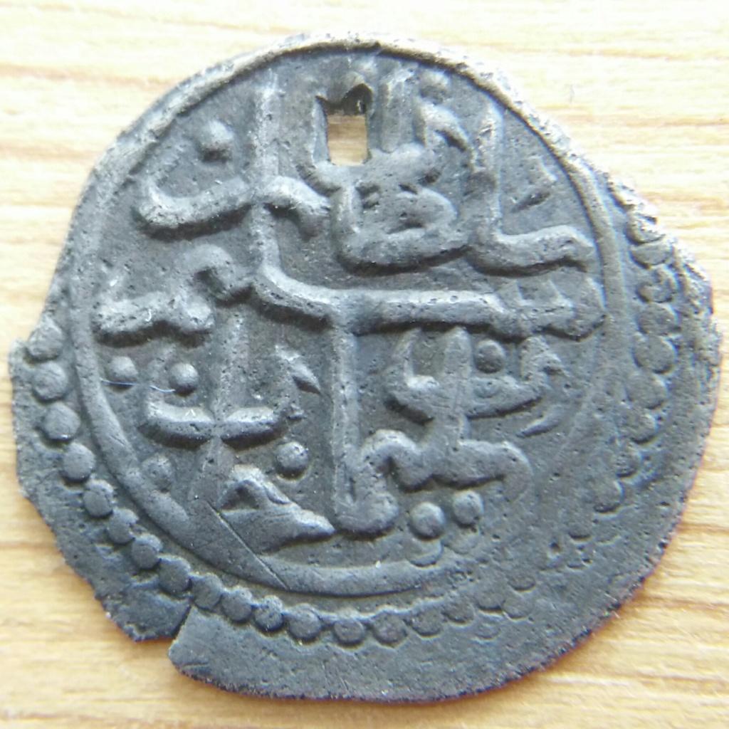 Akce otomano, Selim II, Siroz, 974 H Img_2016