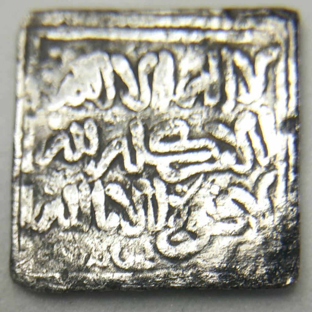Dírham Almohade de plata con ceca ¿Fez? Img_2026