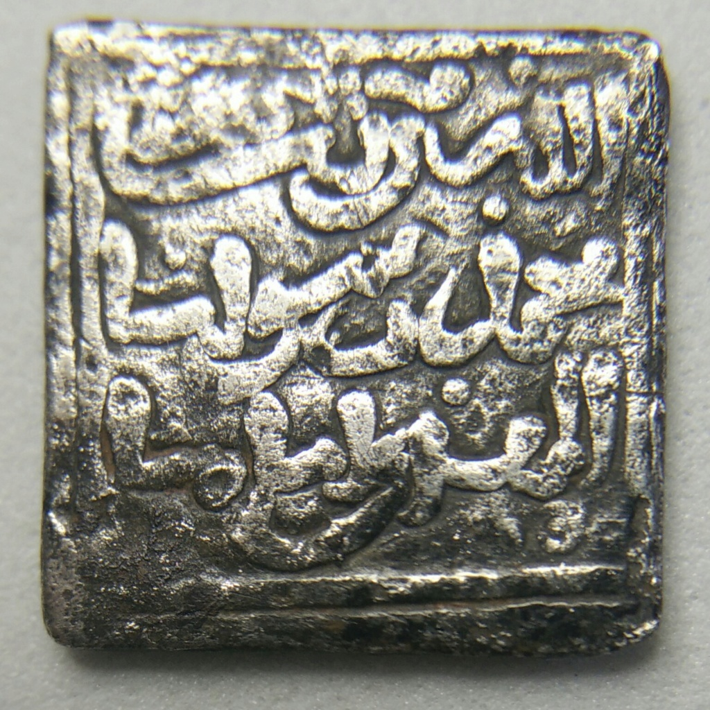 Dírham Almohade de plata con ceca ¿Fez? Img_2028