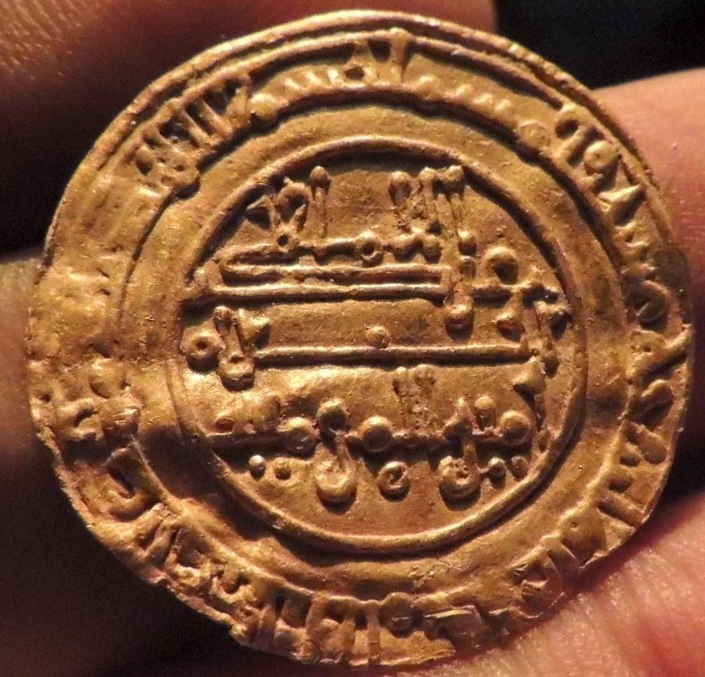 Dinar de Alí Ben yusuf 519? S-l16010