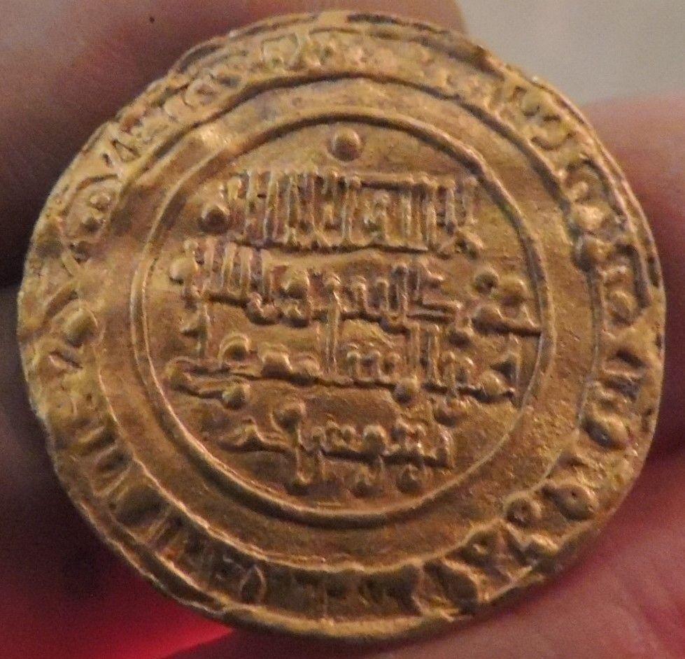 Dinar de Alí Ben yusuf 519? S-l16011